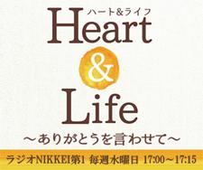 heart&life
