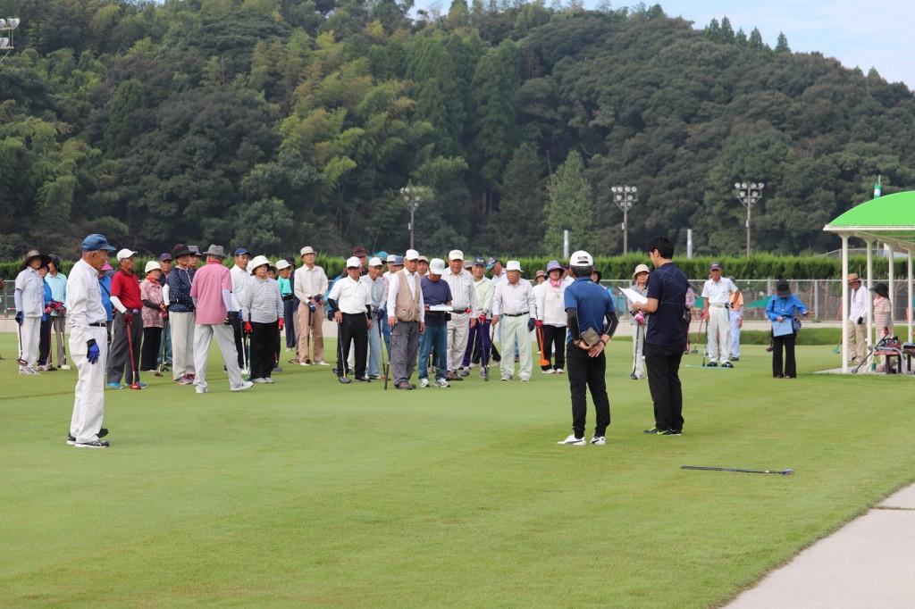 東郷4町グラウンドゴルフ大会H30-09-01