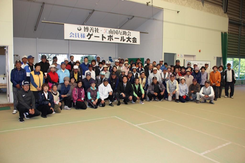 H30-10-13-互助会員ゲートボール大会-集合写真